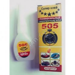 X-3123 Супер клей 505