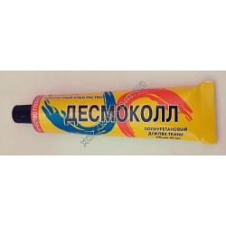 """X-3186 Клей полиуретановый для ПВХ ткани """"Десмоколл"""""""