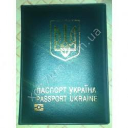 X-1638 Чехол для паспорта (12 шт уп)