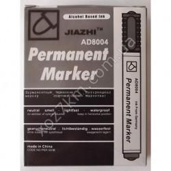 X-1579 Маркер (упаковка 12 шт.)