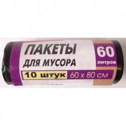 X-1585 Пакеты для мусора на 60 литров