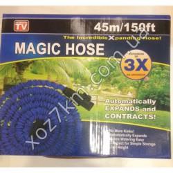 Шланг для полива MAGIC HOSE (45 м)